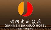 Jianguo Qianmen Hotel Beijing