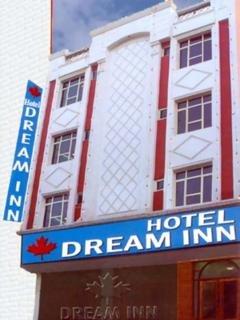 Apra Inn