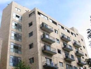 Hillel 11 ApartHotel