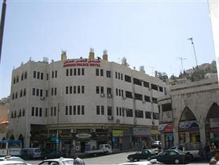 Amman Palace