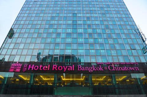 Royal Bangkok @ Chinatown