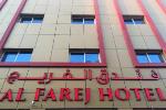 Al Farej