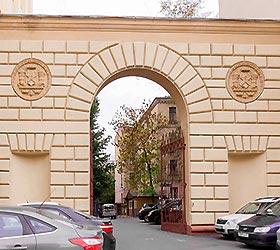 Arka On Krasnoselskaya