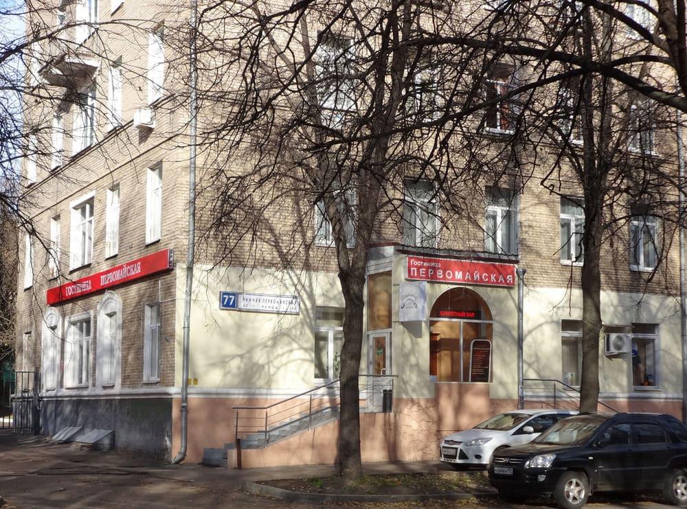 Pervomayskaya